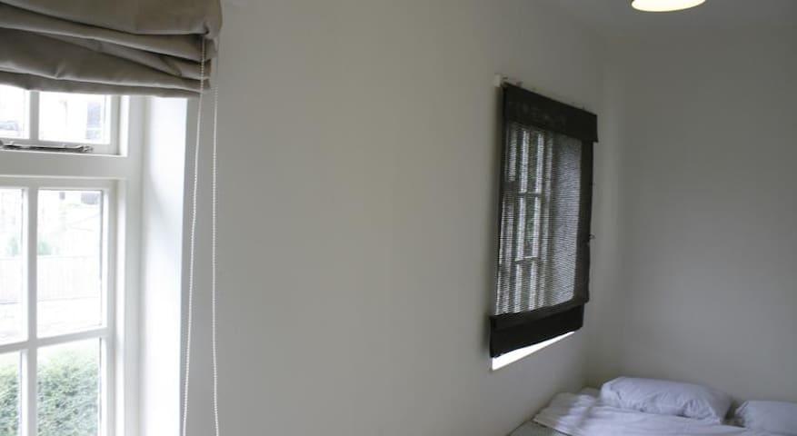 Private single room near UoB - Birmingham