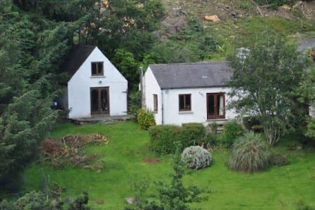 Idyllic Cottage, Glendalough - Glendalough - Hus