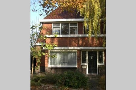 Assen Central: Bed and Breakfast - Assen - Inap sarapan