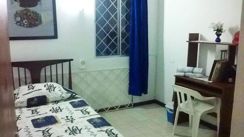 Habitacion en Cartagena - Cartagena - House