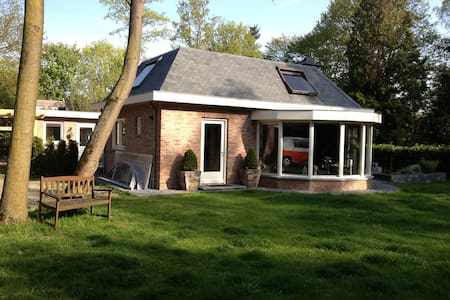 Vrijstaande luxe recreatie woning - Haaren - Bungalo