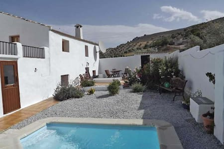 Casa Los Olivos - Santa Cruz del Comercio - Seco de Lucena (Valenzuela) - House