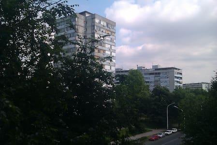 Belgrade fontana apartment - Belgrado