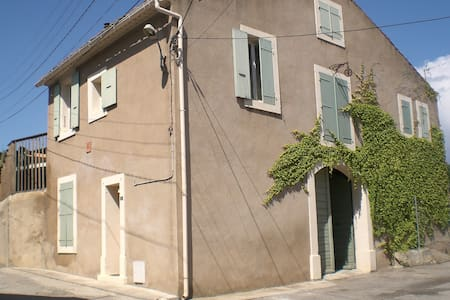 Gîte rural rue Gardiole - Ouveillan