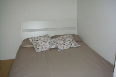A Lovely room ideal for a short stay - Cambridge