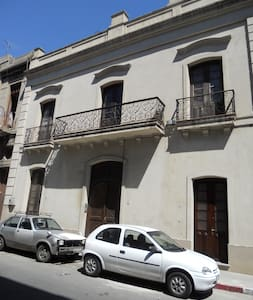 Viceroy's house - Montevideo - Asrama