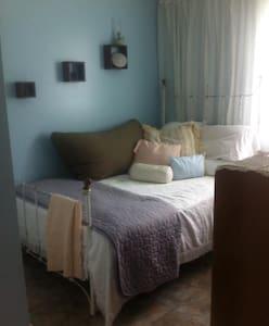 Chambre coquette et bucolique. - Saint-Nazaire-de-Dorchester