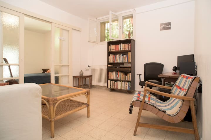 Real Green Rechavia Apartment - Jerusalem - Apartment