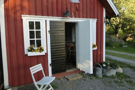 Ringsholm - cosy cottage just 6 km to Lake Åsnen