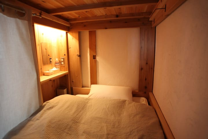 【Dormitory Room for women】(1/4) Motomachi Bay Area