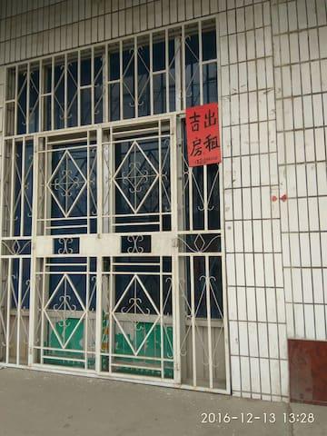 相公中心社区公寓 - Jinan Shi - Apartmen