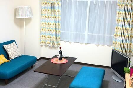 金沢駅から徒歩8分!繁華街など徒歩圏内で充実。人気の駅近で隠れ家的スペース。静かで居心地がよいお部屋 - Kanazawa - Apartment