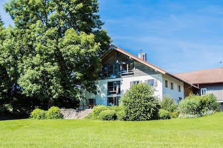 Rottachseehof - Oy-Mittelberg - Дом
