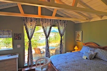 "~ ""Romantic River Studio"" COLOMA RIVERFRONT #4 ~ - Placerville - Cabana"