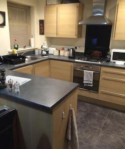 Rowan Hirsch - Nottingham - Appartamento