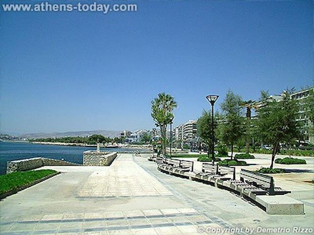 Beautiful place near the beach - Alimos - Apartment