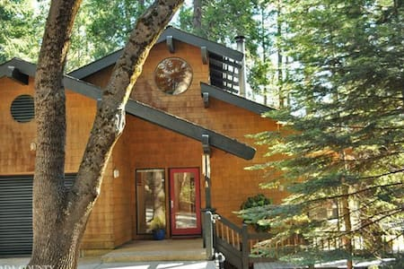 Mountain Retreat Guest Suite - Nevada City - Bed & Breakfast