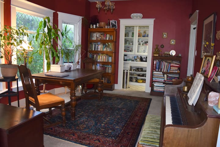 Sit on down and play some piano, or grab a great book to read