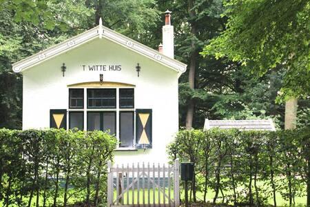 't Witte Huis Buitenplaats de Horte - Dalfsen