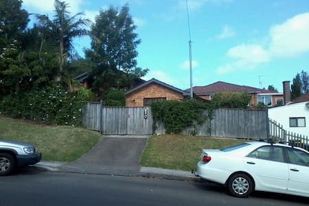 Northern Beaches Room with Private Ensuite - Brookvale
