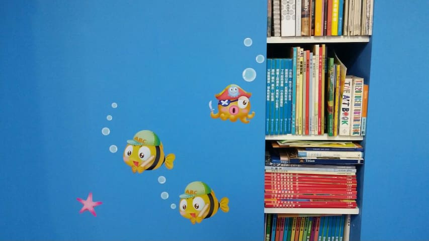 OceanBaby-SuperConvenience@Taipei台北 - Xinzhuang District - House