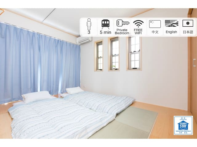 15min to KIX/Private room/Free WiFi/Late night OK