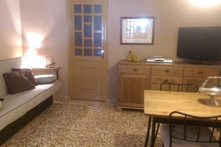 Apartamento Céntrico - Mora de Rubielos - Lejlighed