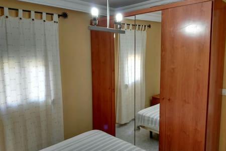 Apartamento acojedor bien situado. - Huelva - Wohnung