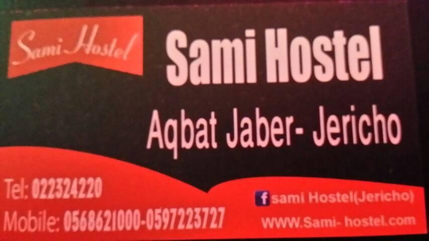 Sami Hostel