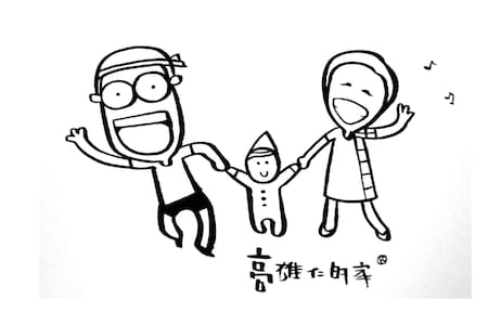 Ren's Home - Xiaogang District