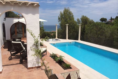Stunning Sea-view+Pool+Jacuzzi: NEW - Begur