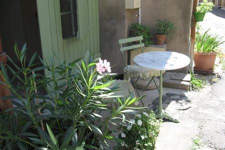 Charmante petite maison villageoise - Nizas - Haus