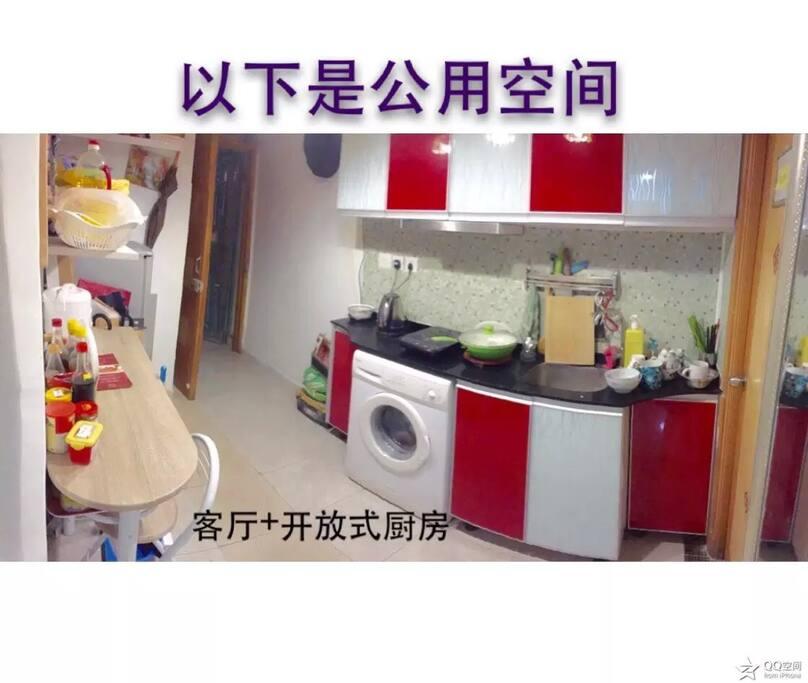 Kitchen, closets, Washing machine