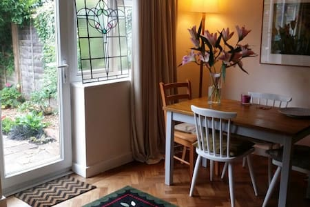 Beautiful double room in St Albans - Saint Albans - Apartment