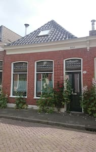 Bed & Bath in quiet 'schippershuis' - Groningen