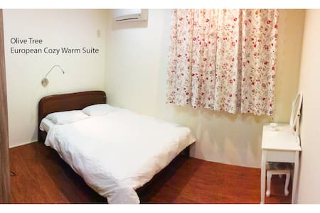 20Mins To Airport/City Centre Suite - Zhongli District