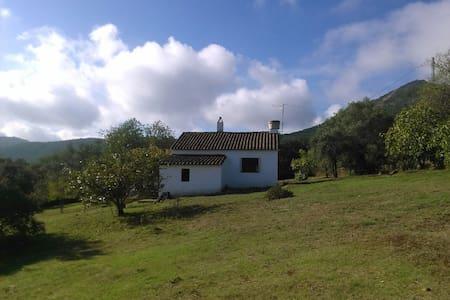 Preciosa casa rural en los cotos - Monesterio