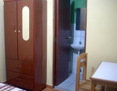 Habitación acogedora en El Tambo/Private room