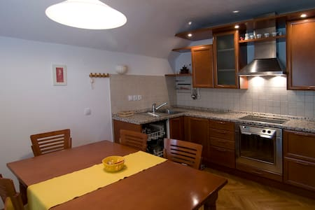 Clean and comfy apartment in Bled - 布萊德 - 公寓