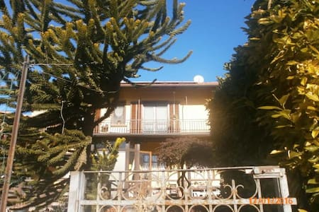 In tranquillità nel verde a Chieri - Chieri - Apartment
