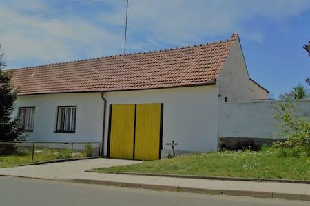 Grandma's Cottage Kostelec (Kyjov 3km)