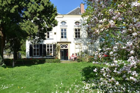 Artists & Travelers Residence (B&B) - Herwijnen - Bed & Breakfast