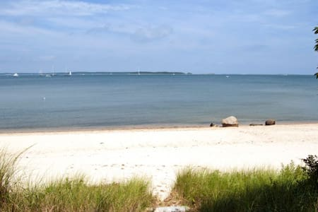 Eden, your ideal beach retreat - Sag Harbor - Casa