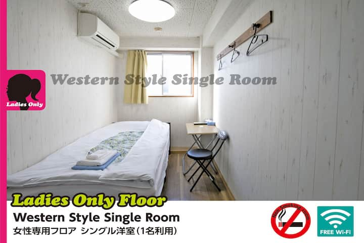 ♪1 -Ladies only floor  2 Single bed private rooms