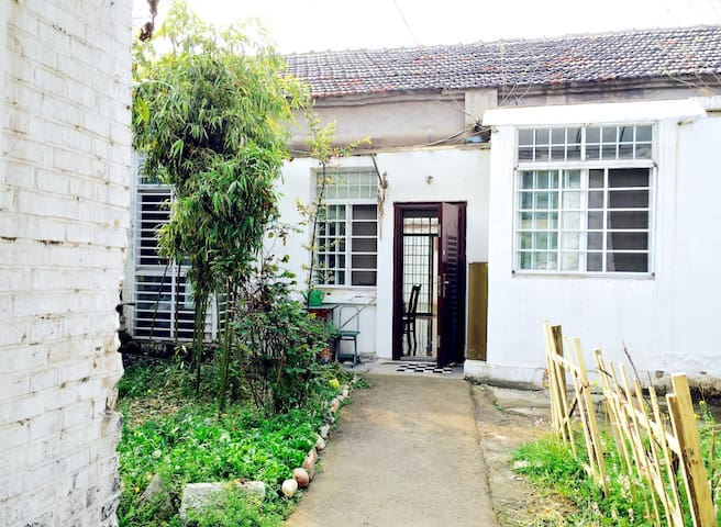 Private House In YangZhou.Show The 2500Years' City - 扬州 - บ้าน