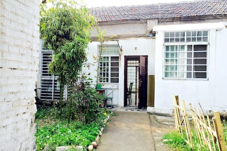 Private House In YangZhou.Show The 2500Years' City - 扬州 - Haus
