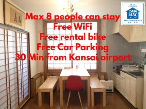 Alquiler de espacio completo/Estancia máxima de 8 personas/Estacionamiento gratuito/sakai