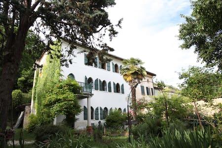Casa d'Artista la Prera Monferrato - Prera - House