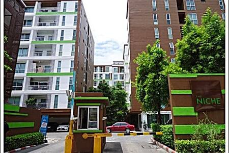 Modern Condominium 2BR, pool, gym - Bangkok - Ortak mülk