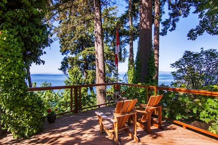 DRIFTWOOD ISLAND RETREAT HORNBY 2BR - Qualicum Beach